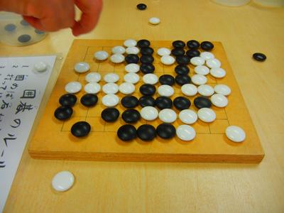 囲碁教室005