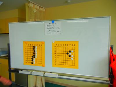 囲碁001