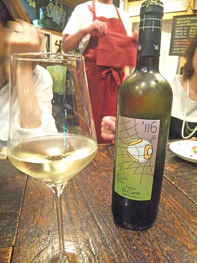 wine9032.jpg