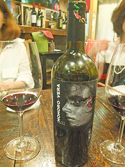 wine9041.jpg