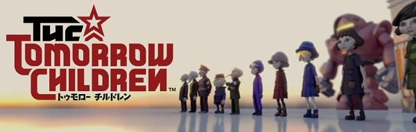 The Tomorrow Children トゥモロー チルドレン クローズドαテスト PS4 PSPlus