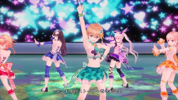 PS4 オメガクインテッド 詠巫女 ハーモニクス 美少女ゲーム (株)コンパイルハート