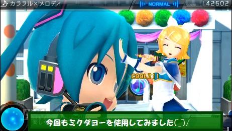 PS3 PSVITA 初音ミク projectDIVA F2 ミクダヨー プレイ動画
