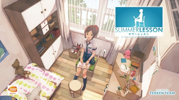 Summer Lesson PS4 サマーレッスン TOKYO GAME SHOW 2014
