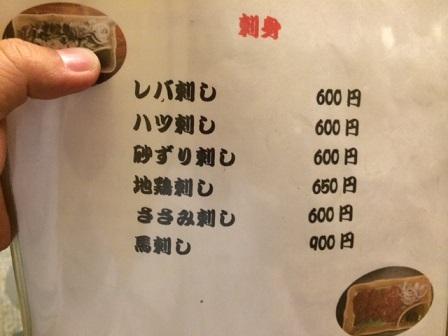 0413宮崎4