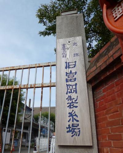 140915富岡製紙場2