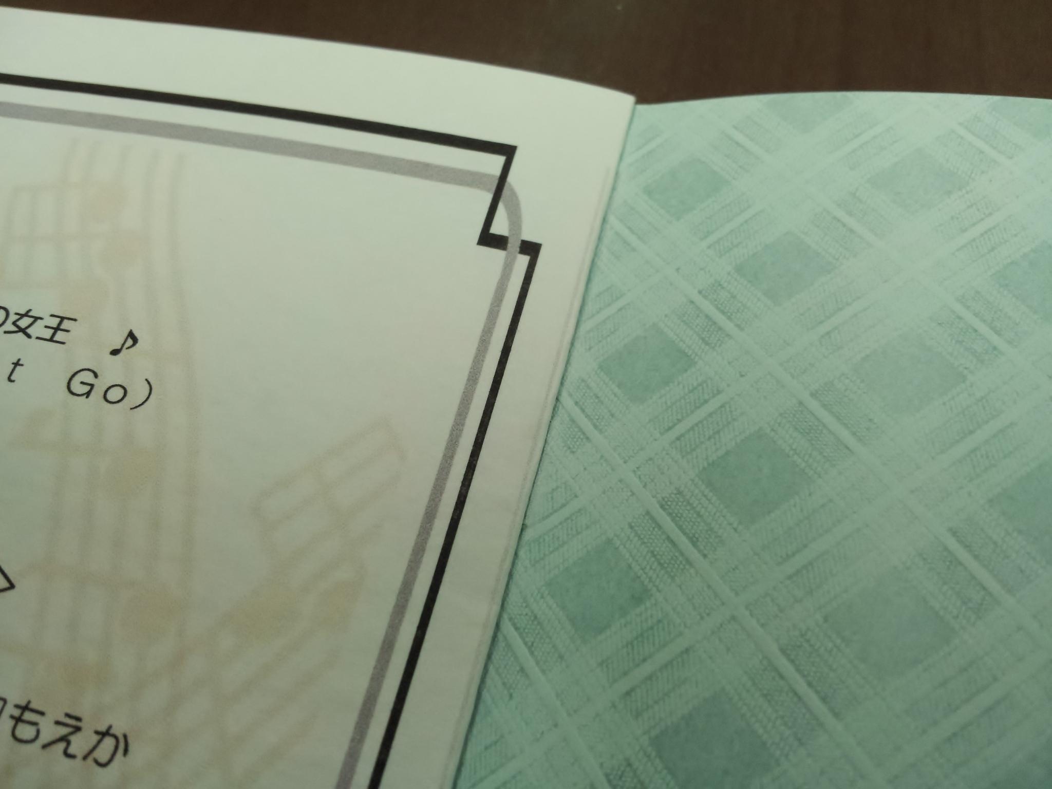 ピアノプログラム (5)