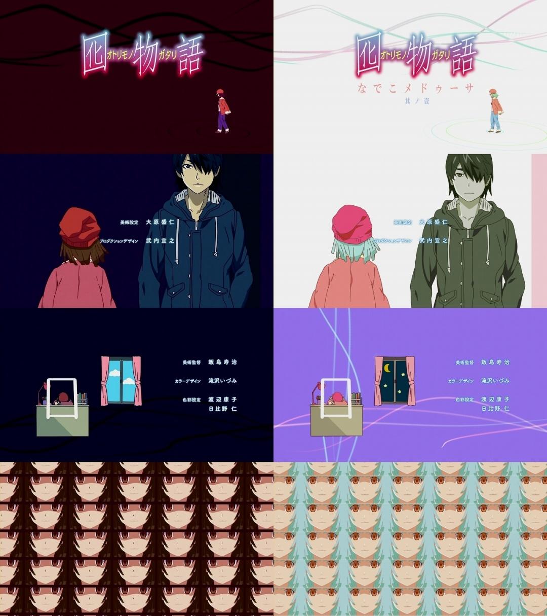 アニメ・漫画関係_囮物語_2014026_14