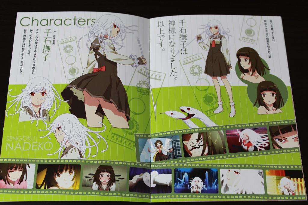 アニメ・漫画関係_化物語_20130329_04