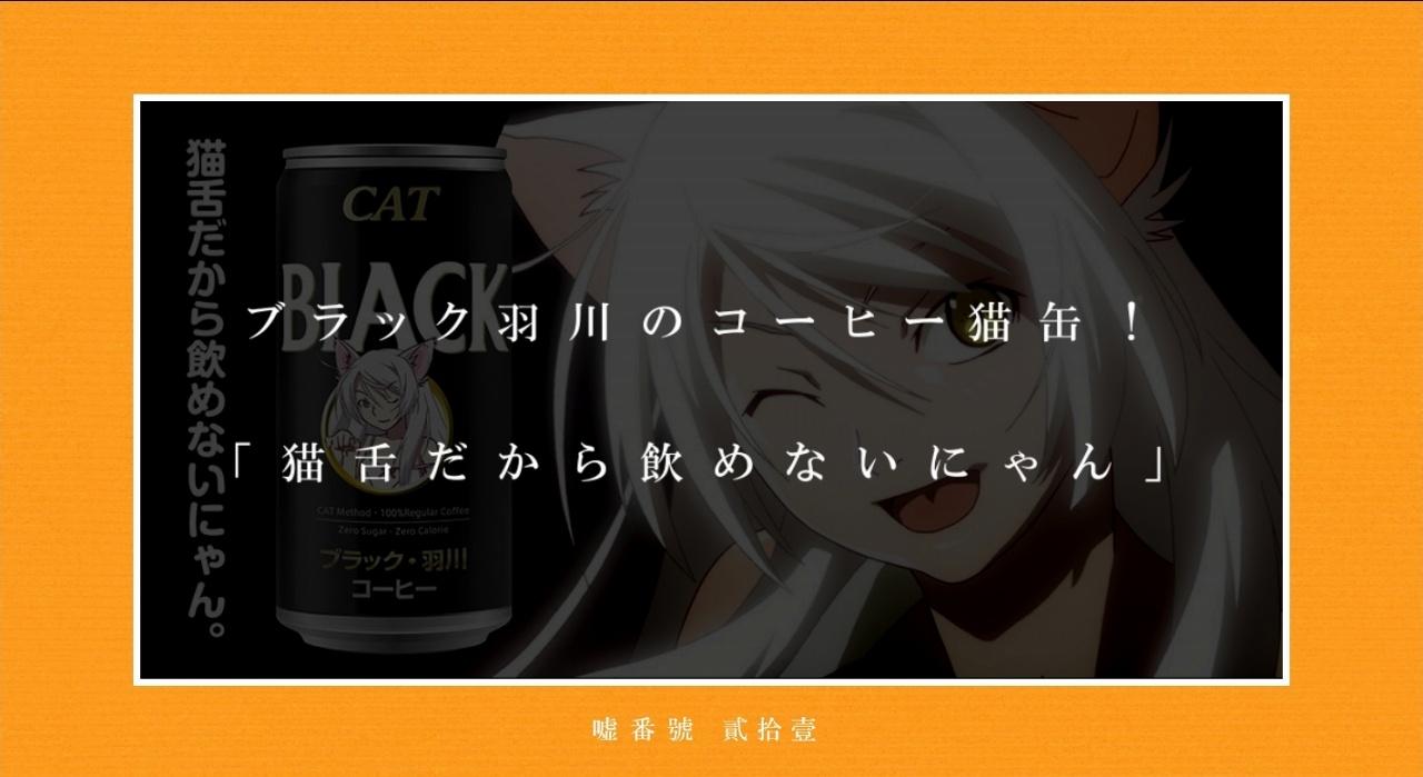 アニメ・漫画関係_<物語>シリーズ_20140401_07