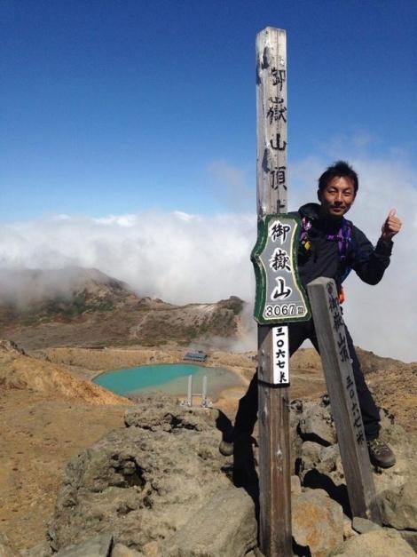 高橋秀臣さん撮影の御嶽山噴火4分前写真