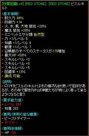 2014091405.jpg