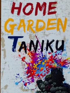 tanik8_20140318121433d6d.jpg