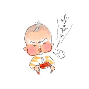 20140324_2.jpg