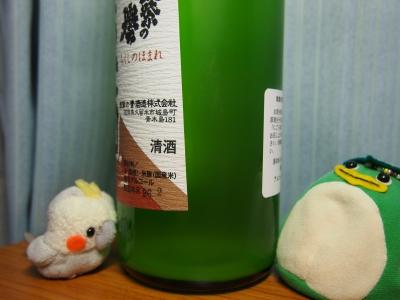 福岡 筑紫の誉 樋の口原酒 にごり酒 (4)