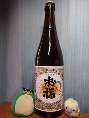 新潟 お福酒造 上撰本醸造 お福正宗 (3)