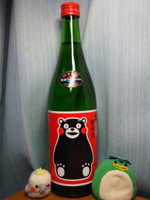 熊本 純米酒(朱盃) (1)
