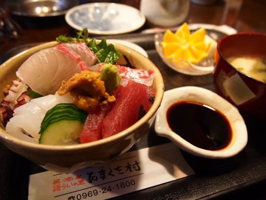 海鮮丼1011-5