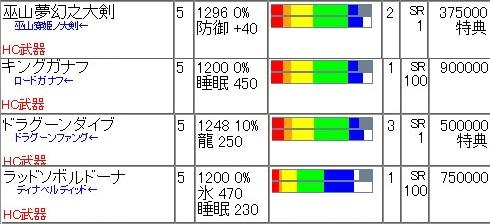 bandicam 2014-02-24 22-30-16-762