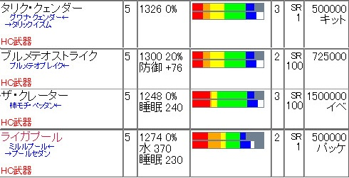 bandicam 2014-02-25 00-22-04-530