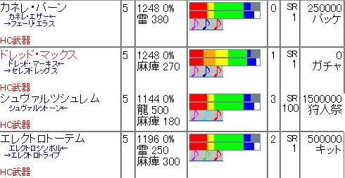 bandicam 2014-02-25 01-43-03-223