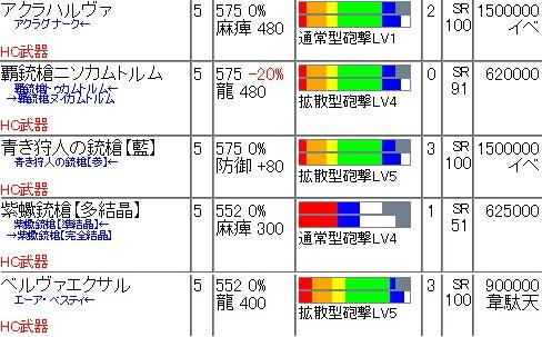 bandicam 2014-02-25 02-21-25-868