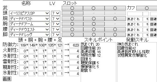 bandicam 2014-03-17 00-18-33-133