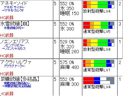 bandicam 2014-03-19 02-39-09-959