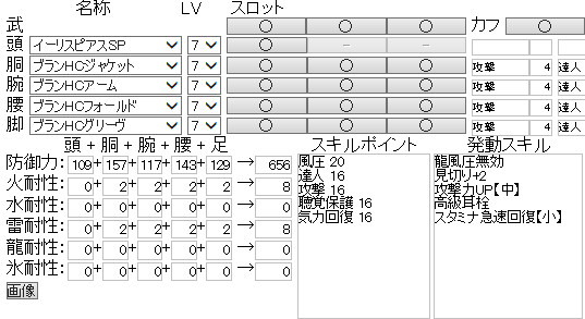 bandicam 2014-04-26 01-03-59-549