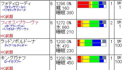 bandicam 2014-04-29 00-50-10-813