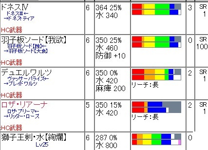 bandicam 2014-04-29 01-35-31-857