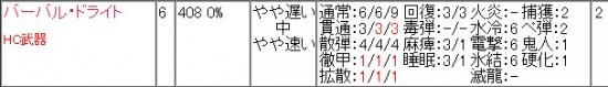 bandicam 2014-04-29 02-55-59-135