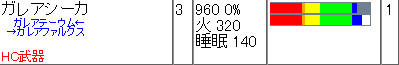 bandicam 2014-05-19 22-32-08-479