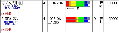 bandicam 2014-06-25 07-38-42-678