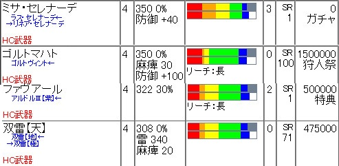 bandicam 2014-06-25 07-52-37-027