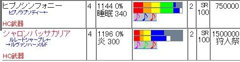 bandicam 2014-06-25 08-42-05-125