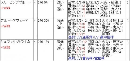bandicam 2014-06-25 08-50-41-490