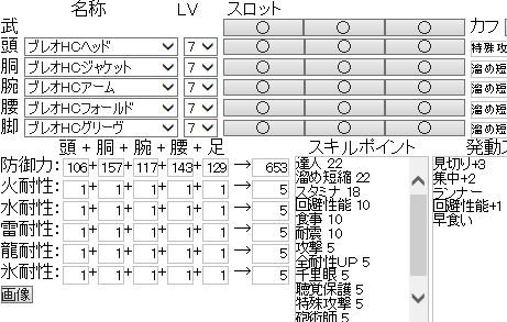 bandicam 2014-07-29 23-10-45-279