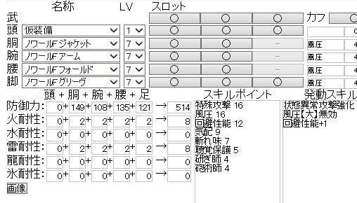 bandicam 2014-08-20 03-20-11-081