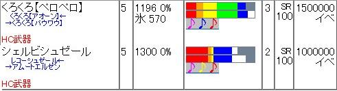bandicam 2014-08-20 16-16-04-870