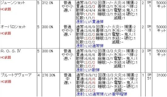 bandicam 2014-08-21 01-33-32-564