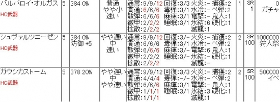 bandicam 2014-08-21 01-46-16-403