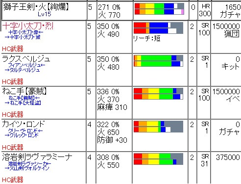 bandicam 2014-09-11 01-29-46-946