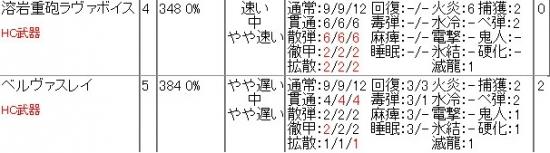 bandicam 2014-09-11 02-38-31-918
