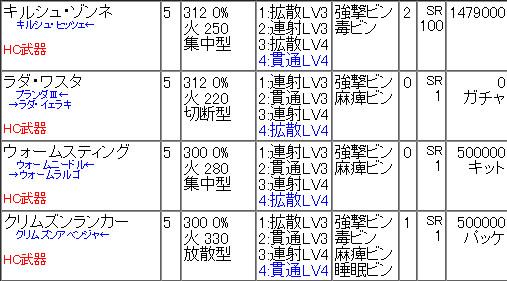bandicam 2014-09-11 02-44-53-566