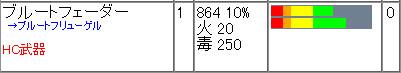 bandicam 2014-10-02 22-26-54-616