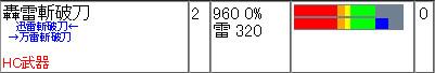 bandicam 2014-10-02 22-31-13-359