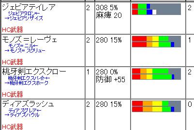 bandicam 2014-10-02 22-41-02-165