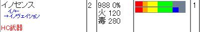 bandicam 2014-10-02 22-43-52-471