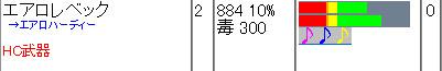 bandicam 2014-10-02 22-52-37-047